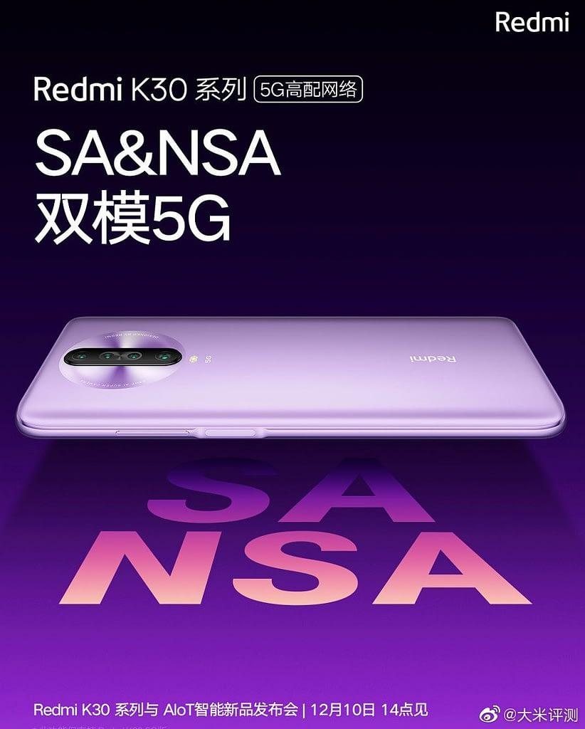 Xiaomi Redmi K30 Series