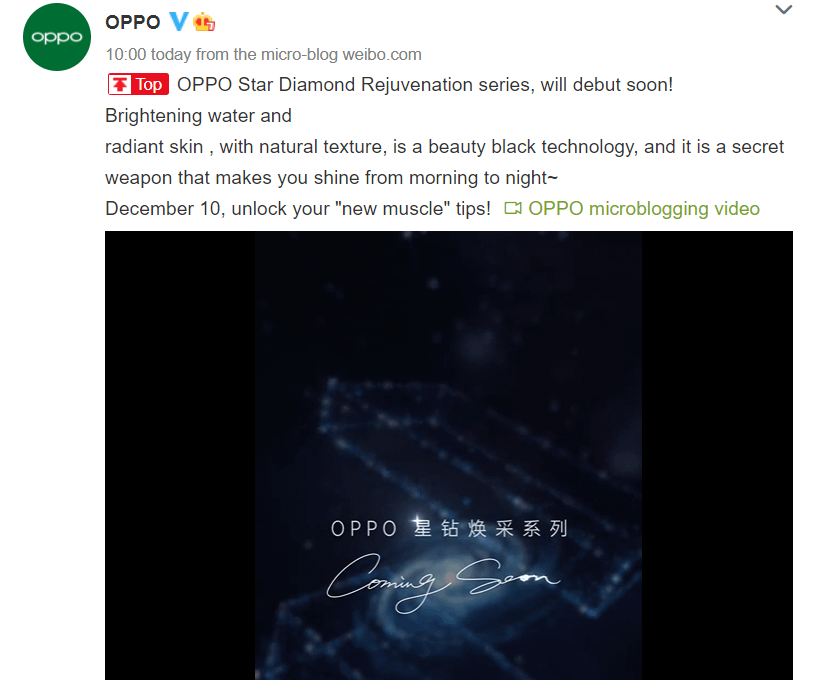 OPPO Reno 5 Series smartphones teasers to launch on December 10 in China