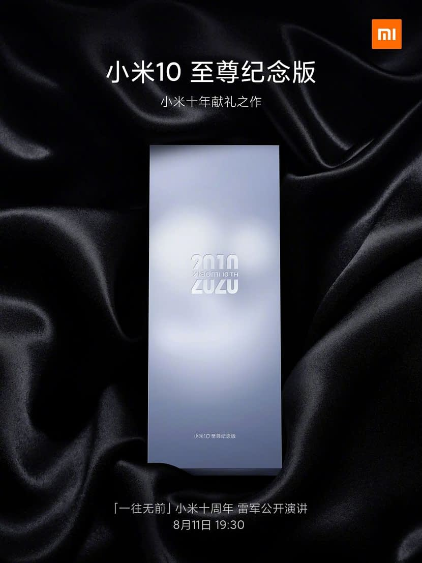 Xiaomi Mi 10 Extreme Commemorative Edition set to launch on August 11
