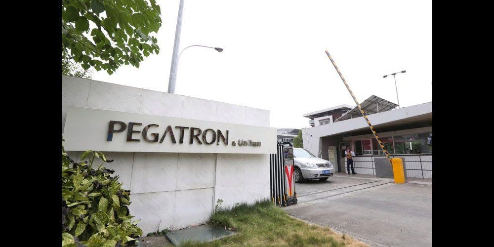 Pegatron India soon