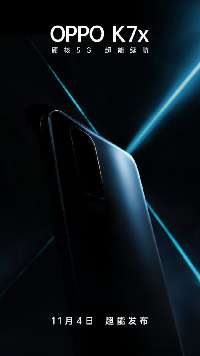 OPPO K7x announced on November 4 in China: Report