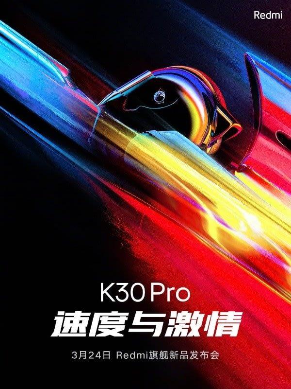 Redmi-K30Pro-Offical-Poster