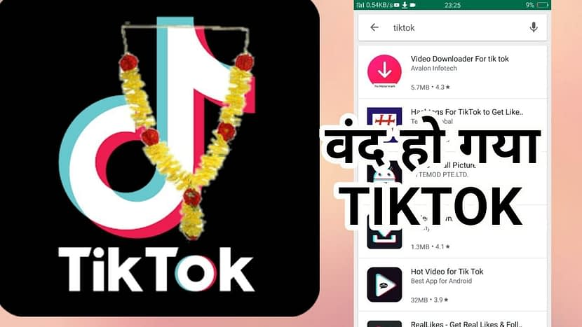 Indian Army Ask personally to delete 89 Apps include TiKTok, PUBG, Facebook: Report