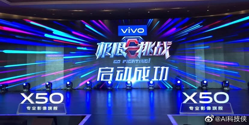 Vivo X50 Series will be powered by Snapdragon 768G SoC